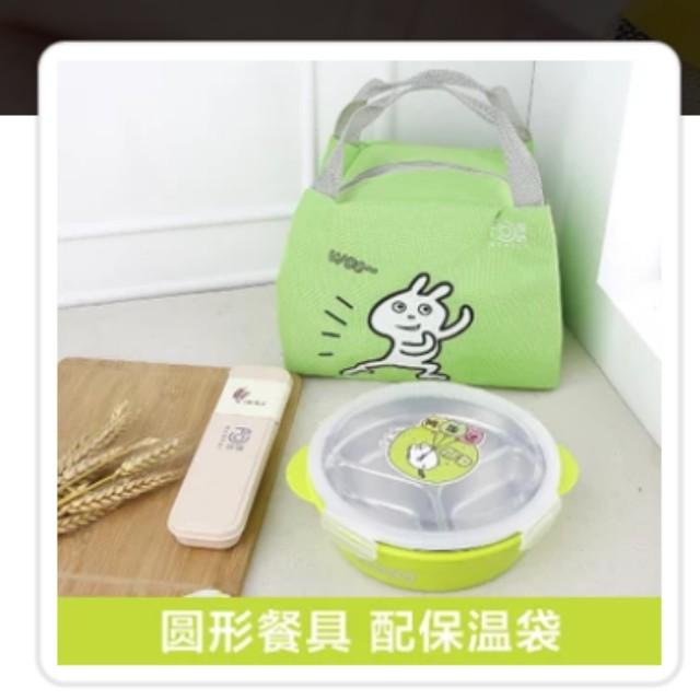 不銹鋼分隔餐盒(附保溫餐袋及餐具)