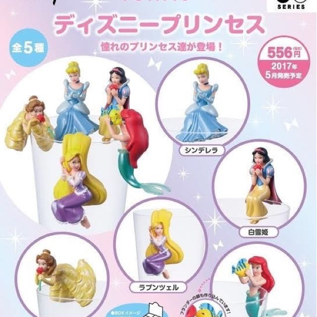迪士尼公主系列杯緣子