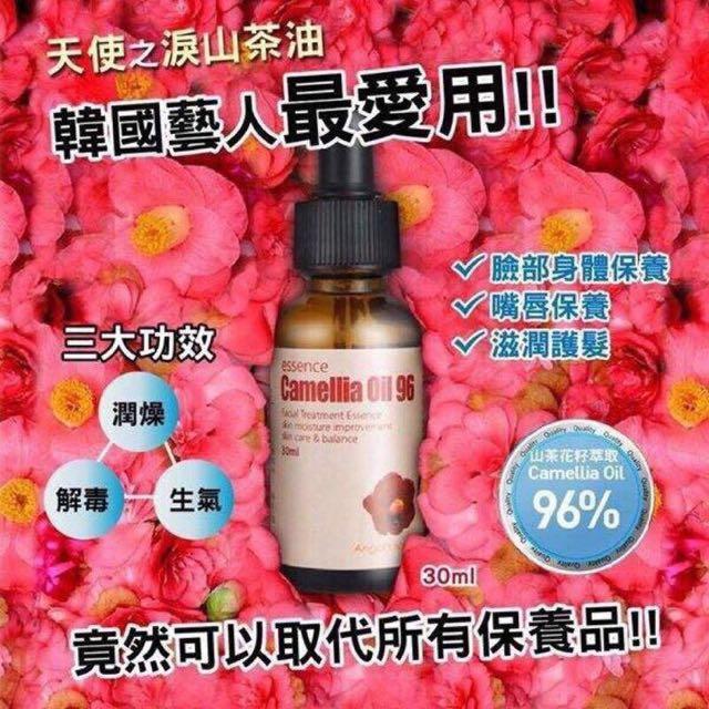 小公主♥韓國代購美妝韓國天使之淚山茶油 30ml