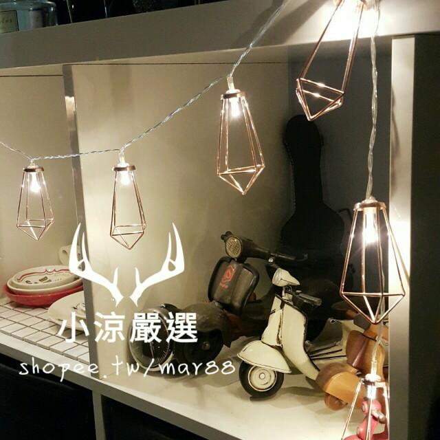 現貨💐 新品美的不要不要 工業風水滴寶石幾何線條銅金燈串燈飾 房間佈置婚禮佈置生日派對聖誕燈