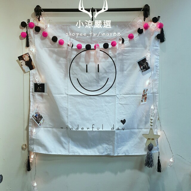 現貨💐 台灣出貨不必等 韓風笑臉字母流蘇掛布 正白色 小桌布 背景布 牆飾 拍照背景 拍照道具 兒童房佈置