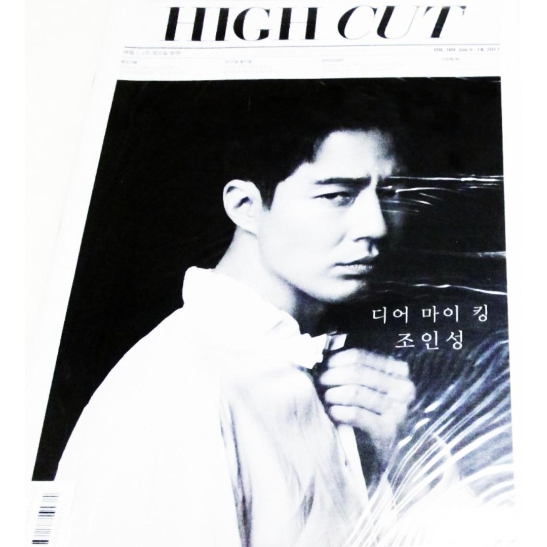 現貨 全新 趙寅成 Jo In Sung 韓國 畫報雜誌 High Cut Korea Vol.189 2017 絕版品