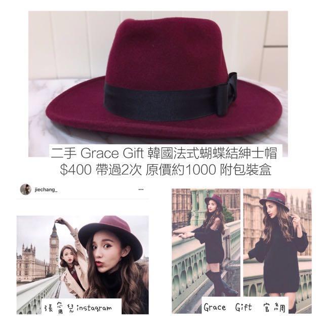 二手衣物配件 Grace Gift 韓國法式蝴蝶結紳士帽