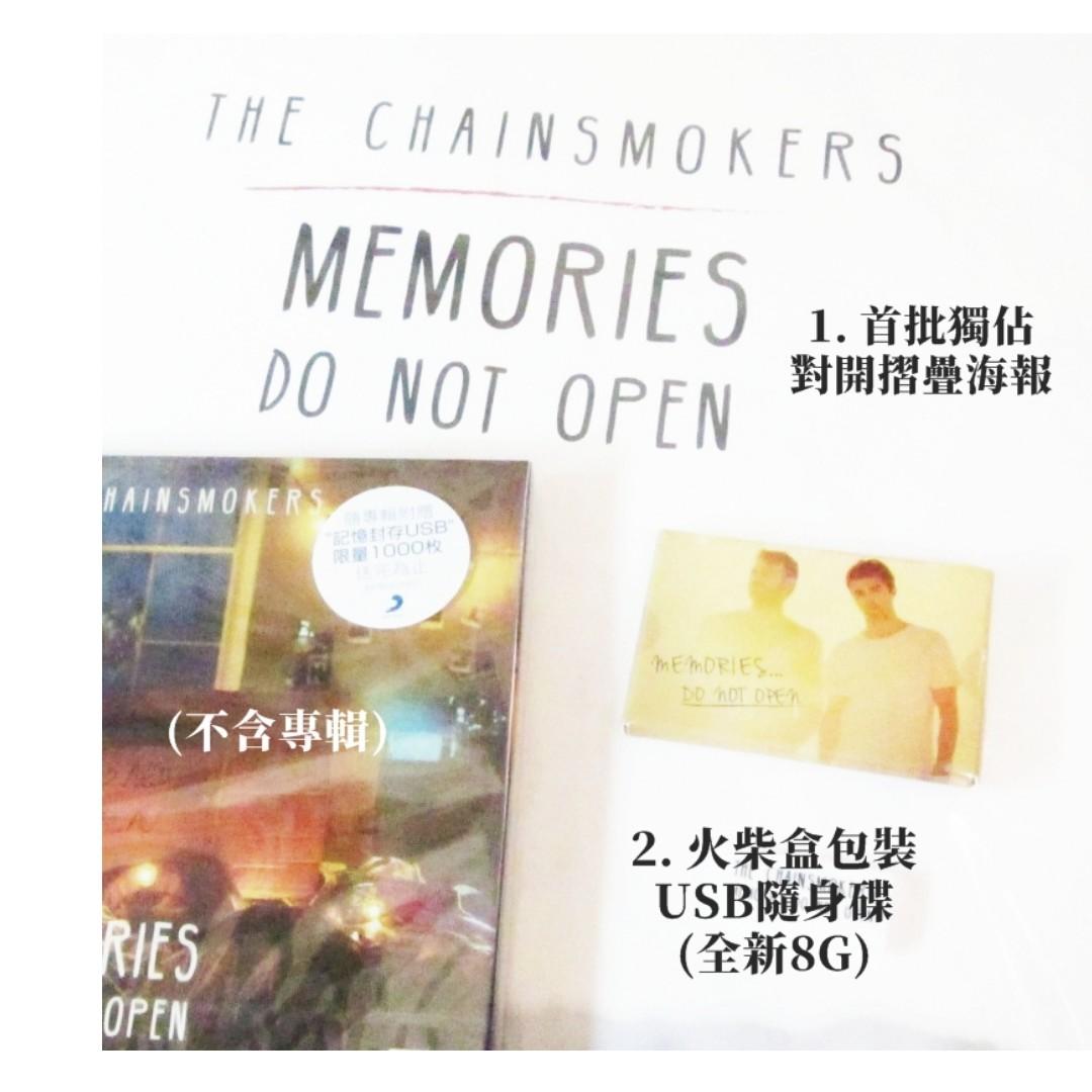 全新 The Chainsmokers 老菸槍雙人組 記憶封存 限量USB隨身碟8G + 獨佔對開摺疊海報 不含專輯