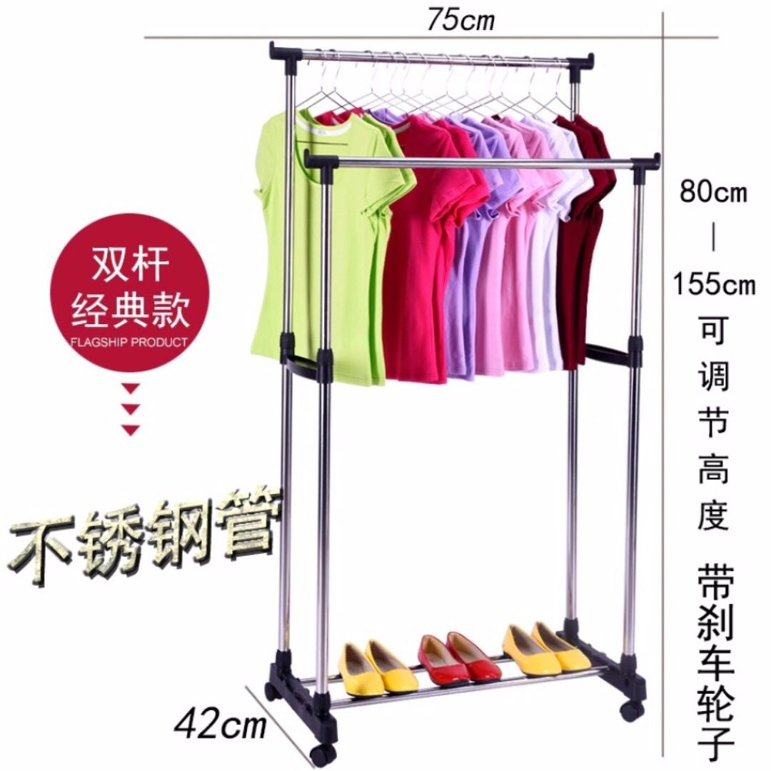 16f133118 Double Pole-hanging clothes rack, Furniture, Others on Carousell