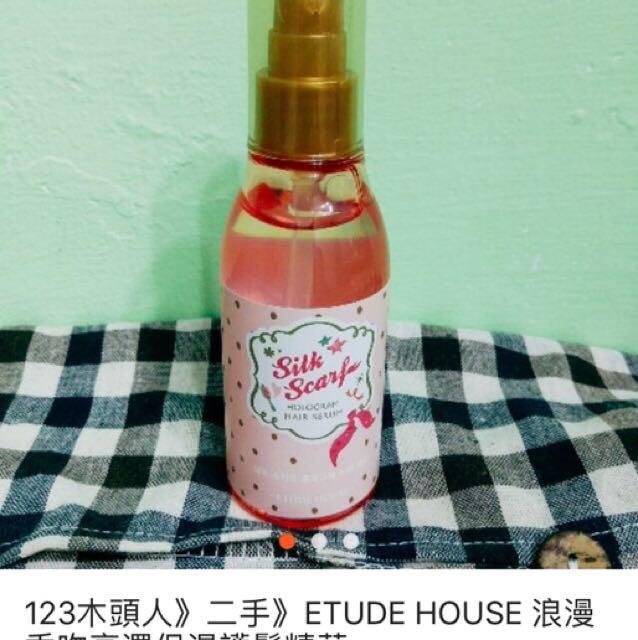 etude house 護髮