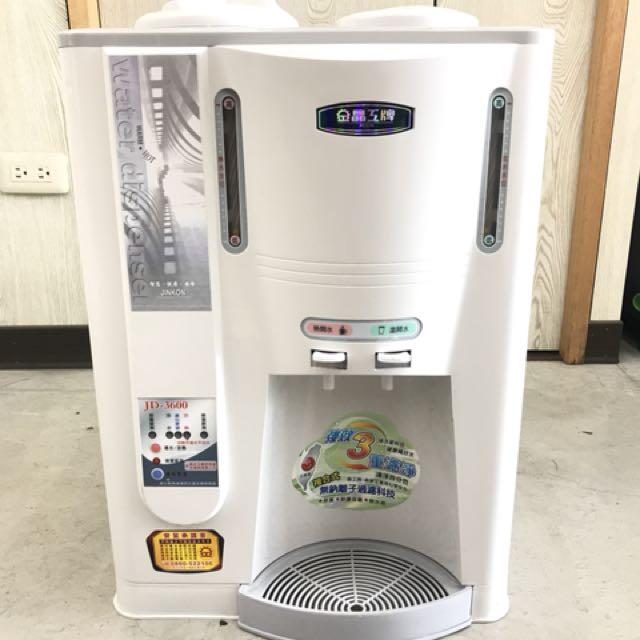 晶工牌飲水機JD-3600/溫熱開飲機