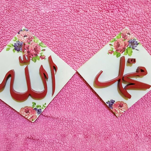 300 Gambar Kaligrafi Allah Berwarna Gratis Infobaru
