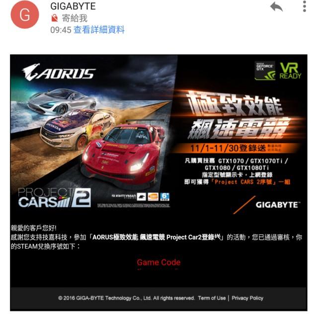 PROJECT CARS 2 賽車計畫2 電腦遊戲 現在露天價格為1200