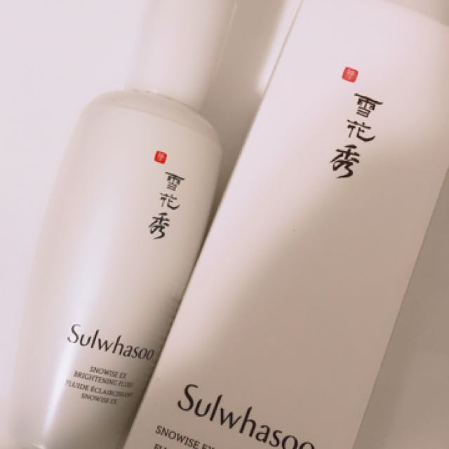 Sulwhasoo snowise ex brightening fluid