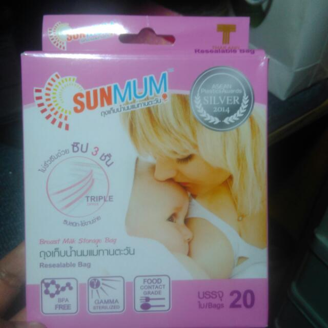 Sunmum Breast milk Bags