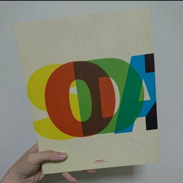 蘇打綠That moment CD+蘇打誌4