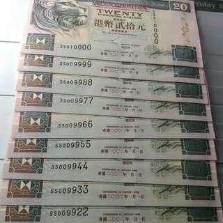 滙豐銀行2002紙幣十張。