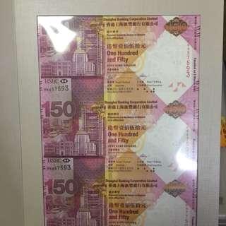 HSBC 150 anniversary bank notes