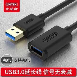 UNITEK USB 3.0 延長線 2M
