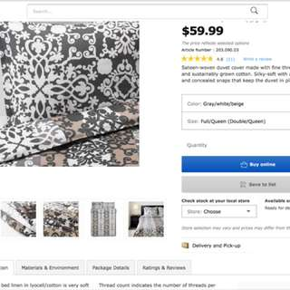 IKEA Duvet Cover/Case (don't pay 60.00)
