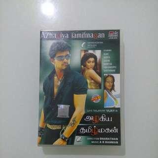 Tamil Movie - Azhagiya Tamilmagan