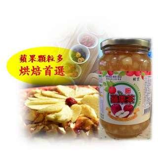 蘋果醬/蘋果茶1公斤裝.蘋果顆粒多.甜點紅茶剉冰用