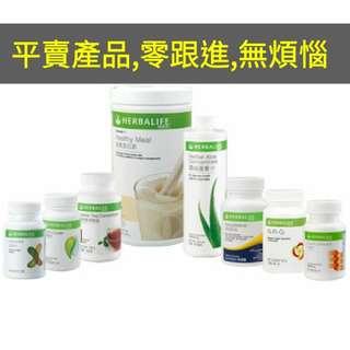 Herbalife康寶萊 抗脂片