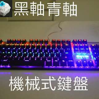 🚚 SEADE 機械鍵盤