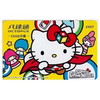 Sanrio Game Master 珍藏版八達通(小童)