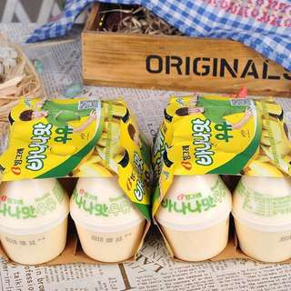 Bringri Banana Milk Drink (4 pcs)