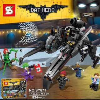 SY 871 Batman Movie The Scuttle