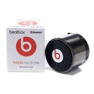 Beat Box portable speaker