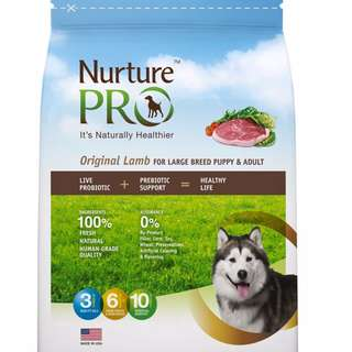 Nurture Pro Original Lamb for Large Breed Puppy and Adults