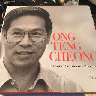 Ong Teng Cheong biography by tisa Ng