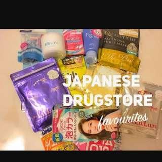 OPEN PO JAPAN DRUGSTORE
