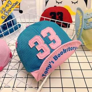🚚 夏季韓版 兒童網帽棒球帽