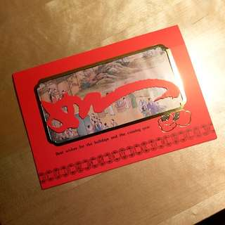 🚚 賀年卡片