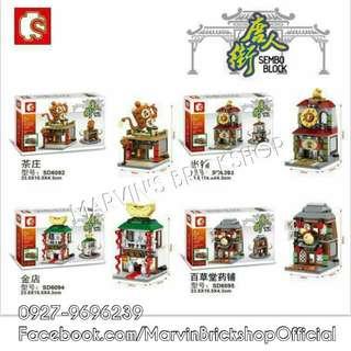 For Sale Latest SEMBO BLOCK Japanese Street Shops 4in1 set