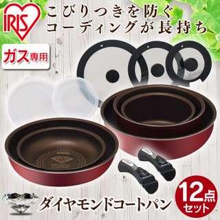 日本品牌直送 IRIS KITCHEN CHEF 鑽石塗層鍍膜煎鍋 12set套裝