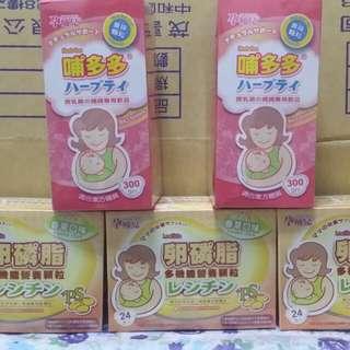 [追奶組合]孕哺兒香草卵磷脂哺多多300g/暢通乳腺發奶茶/媽媽茶/哺乳漲奶母奶多多