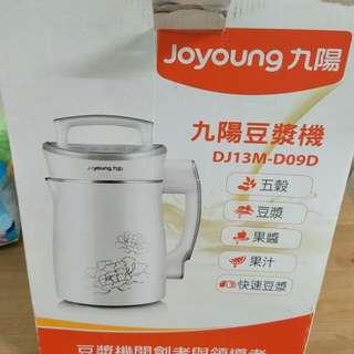 🚚 Yoyoung 打果汁機