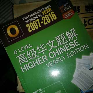 O level higher Chinese tys