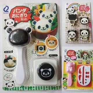 [CLEARANCE COMBO SET] Sushi Bento kit