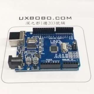 Arduino UNO R3 改良版