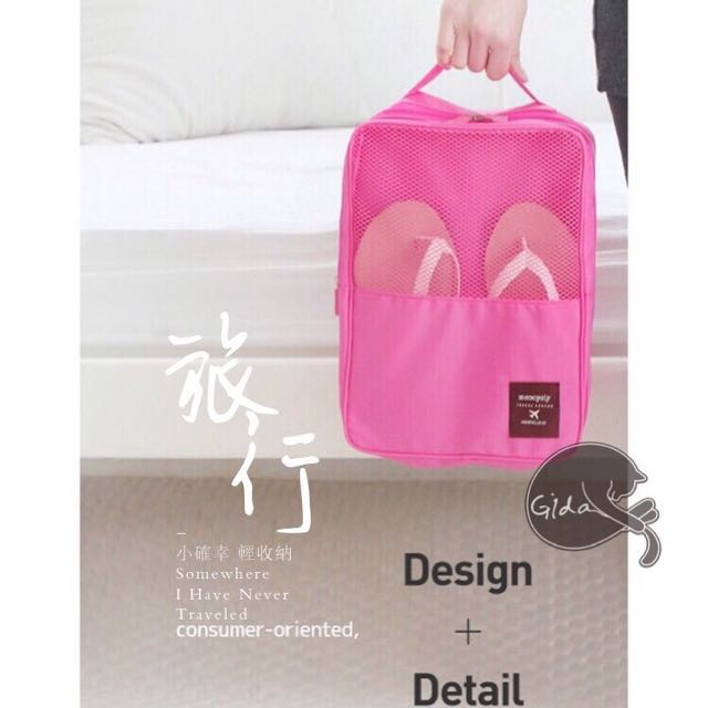 現貨✨4色輕量 日韓旅行防潑水收納袋 鞋子收納 衣物收納