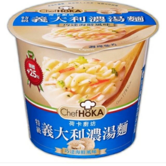 荷卡廚坊義大利濃湯麵海鮮口味