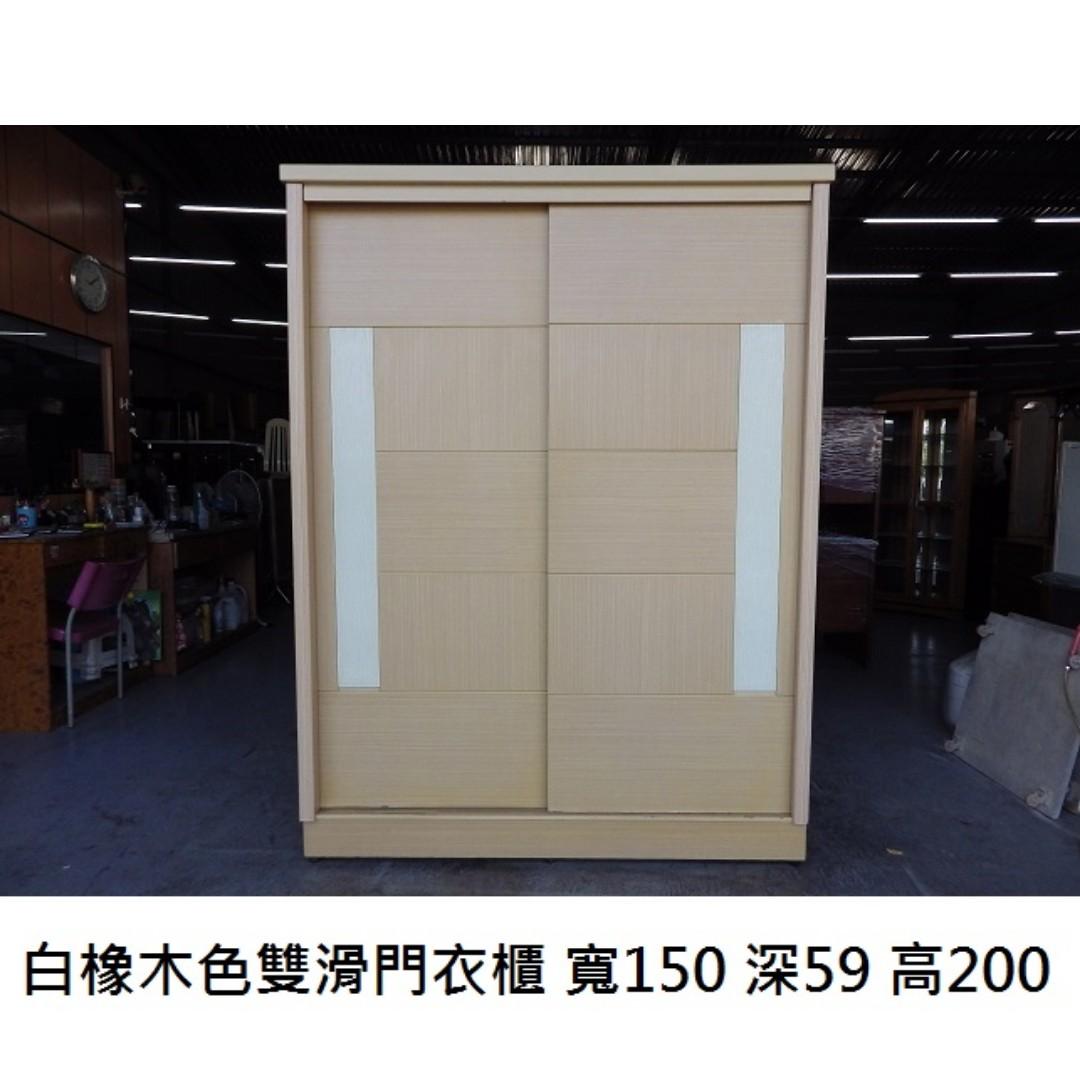 白橡木色雙滑門衣櫃