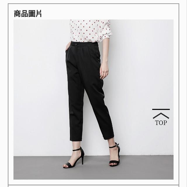 率性自然窄管西裝褲
