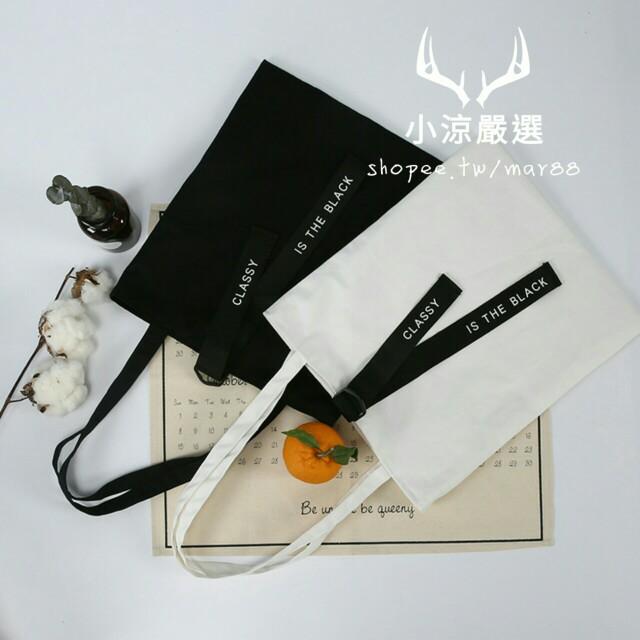 現貨💐 文青簡約韓風訂製原創字母織帶緞帶棉麻帆布包 學生包補習包購物包購物袋環保袋側背包肩背包