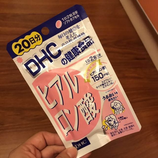 DHC玻尿酸錠