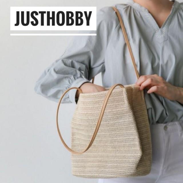 [FREE POSTAGE] Korean Style Rattan Bag