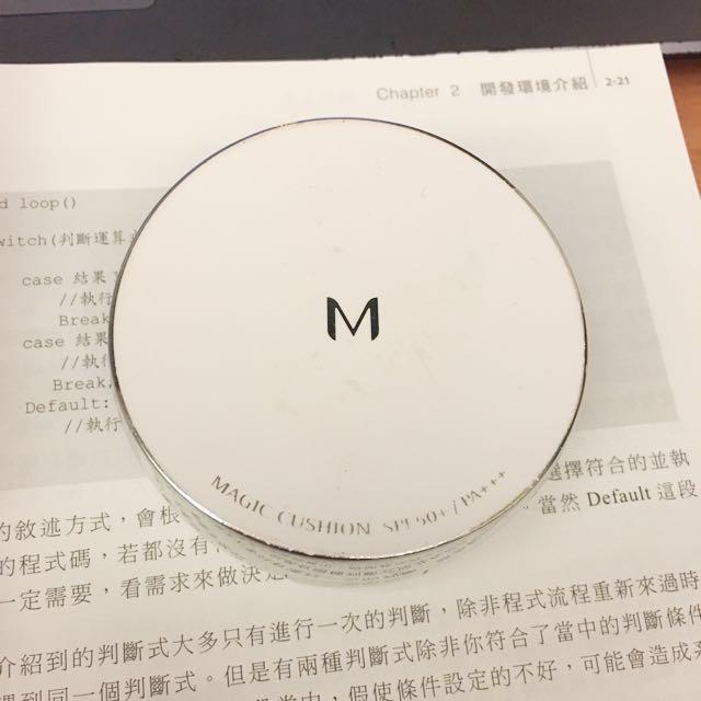 Missha 控油氣墊粉餅#雙十一大出清