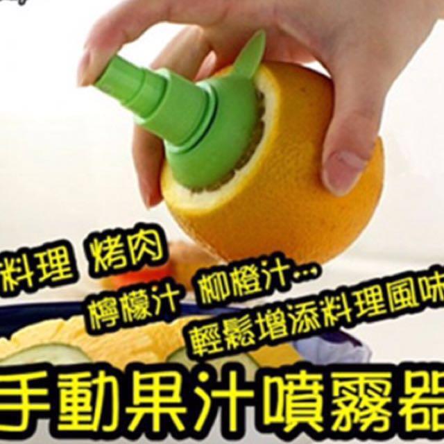 TV商品【創意手動水果噴霧器】