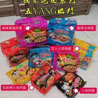 Samyang Noodles Samyang Ramen 泡面 拉面